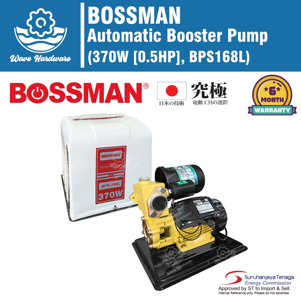 BOSSMAN Auto Water Booster Pump With Cover (0.5HP, 370W, BPS-168L)