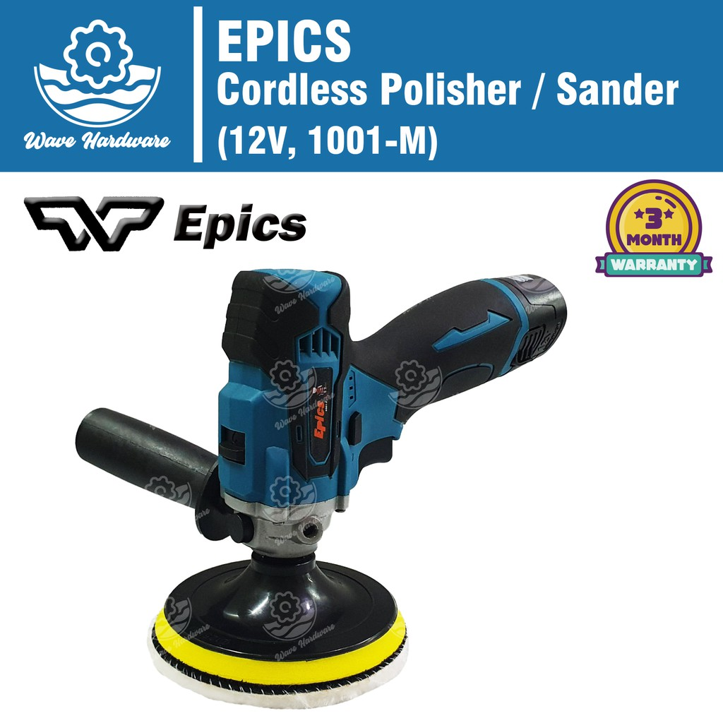 EPICS Cordless Car Polisher / Wax / Sander 12V (1001-M) [Mesin Polish]